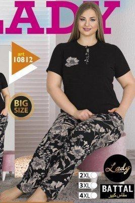 Lady 10812 Battal Boy Büyük Beden Kısa Kol Pijama Takımı