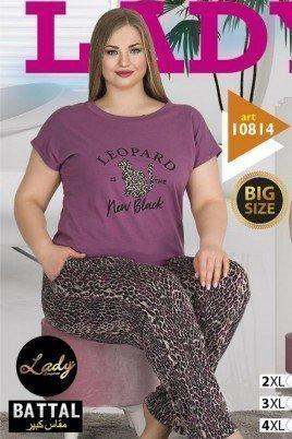 Lady 10814 Battal Boy Büyük Beden Kısa Kol Pijama Takımı